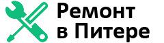 Лого ремонт в Питере